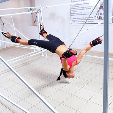 физический упражнение