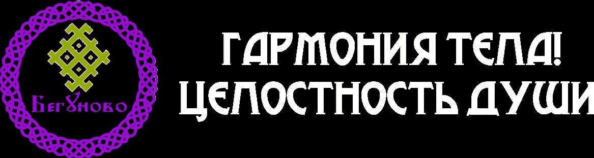 Студия ПравИло Алматы